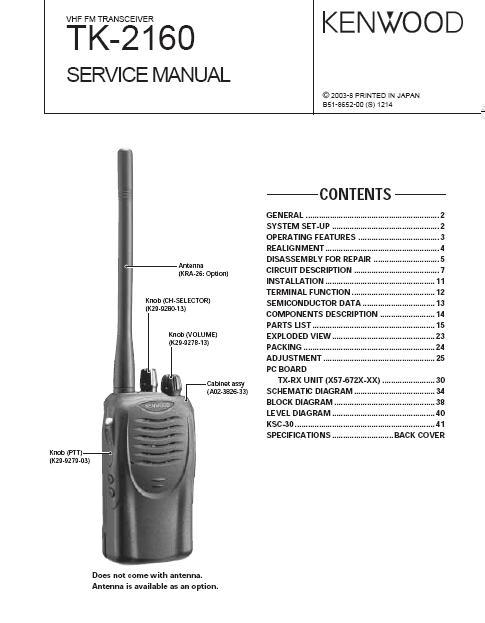 kenwood manuals rh radioproshop com Kenwood Tk 2180 Radio 7180 Kenwood Radio Programming Software