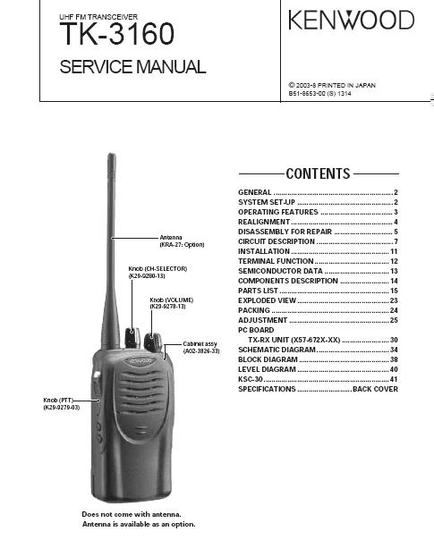 kenwood manuals rh radioproshop com Kenwood Tk 380 Specs kenwood tk-280 user manual