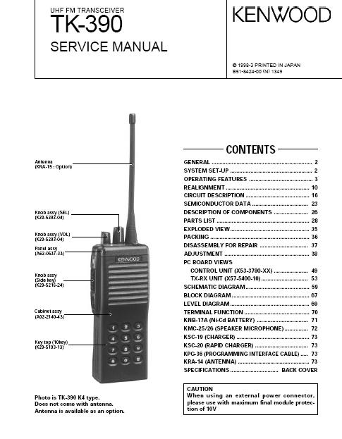 kenwood manuals rh radioproshop com Kenwood Tk 790 Brochure Kenwood Tk 790 Brochure