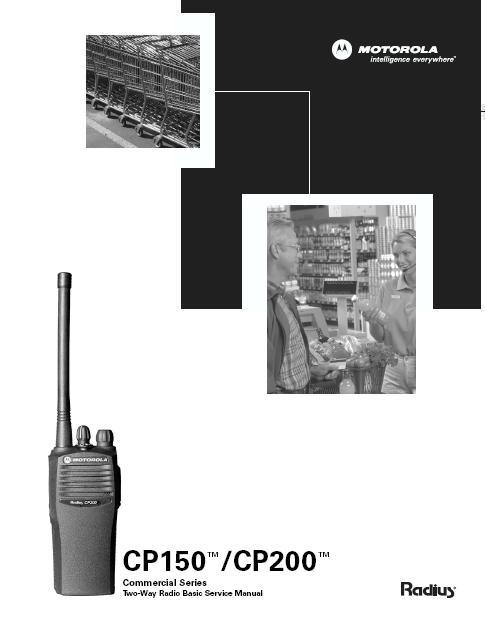 Motorola Manuals